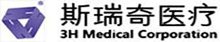 南京斯瑞奇医疗用品有限公司