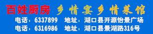 江西乡情餐饮文化管理有限公司