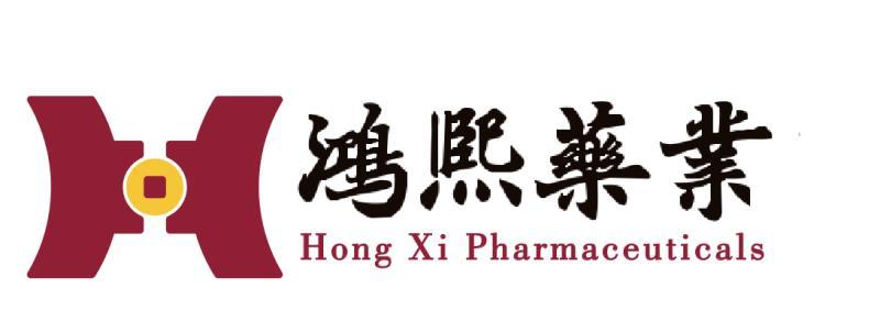 河北鴻熙藥業有限公司