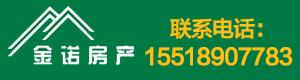 淮�I�h金�Z房�a有限公司