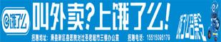 滑县展翅高飞网络科技有限公司