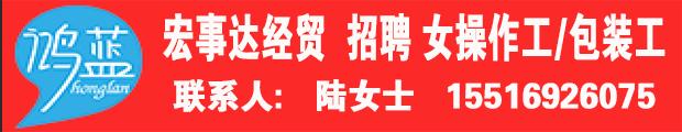 郑州宏事达经贸有限公司