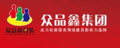众品鑫集团
