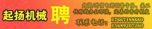 青州市起揚機械有限公司