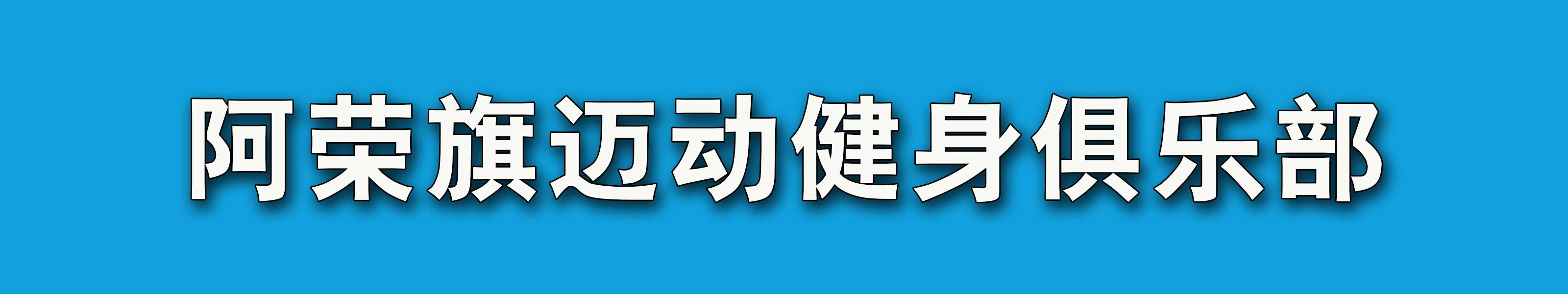 阿�s旗�~�咏∩砭�凡�