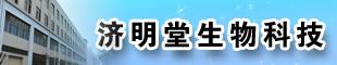 江西��明堂生物科技有限公司