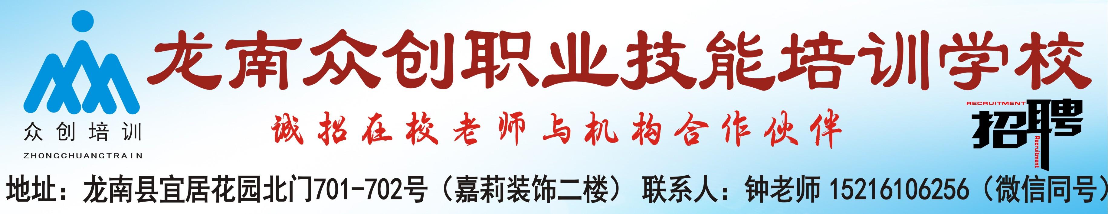 ��南�����I技�g培��W校