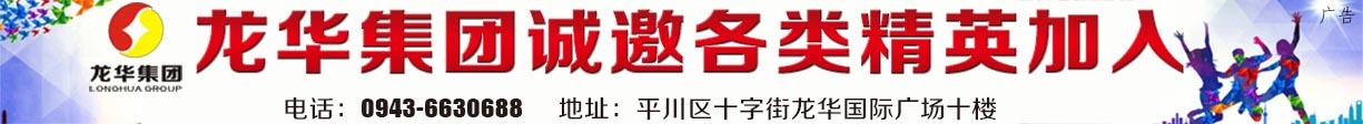 甘肃茂源房地产开发有限责任公司