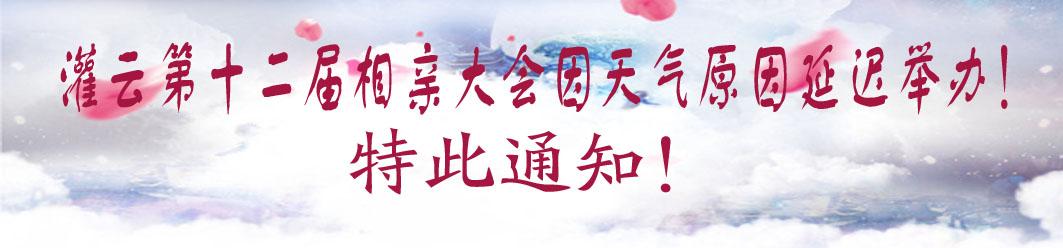 南京隆威广告公司,宝宝贝贝儿童摄影协办,本次活动共有845位男生,171