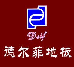 香港德尔菲地板