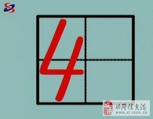 师的笔顺笔画顺序图-国家规定的汉字笔顺规则 强烈推荐老师和家长收藏 前篇