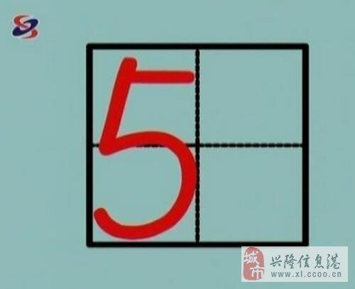 国家规定的汉字笔顺规则 强烈推荐老师和家长收藏 前篇