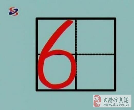 成的笔顺笔画顺序图-国家规定的汉字笔顺规则 强烈推荐老师和家长收藏 前篇