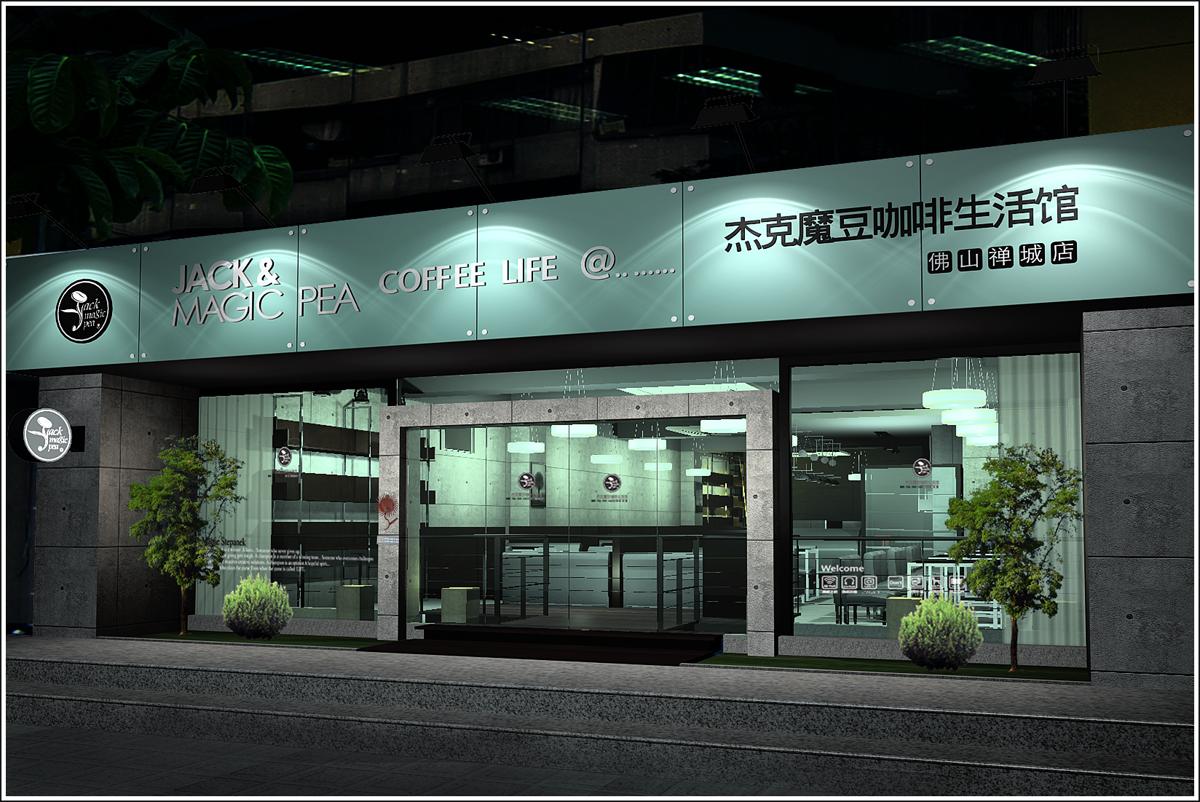 广东中山咖啡厅
