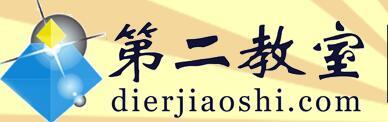 潢川第二教室北京�部直�I校�^