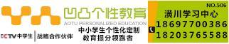 北京凹凸��性教育潢川�W�中心