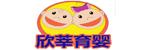 南京可爱兜兜婴幼儿保育