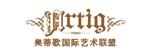 奥蒂歌国际艺术联盟