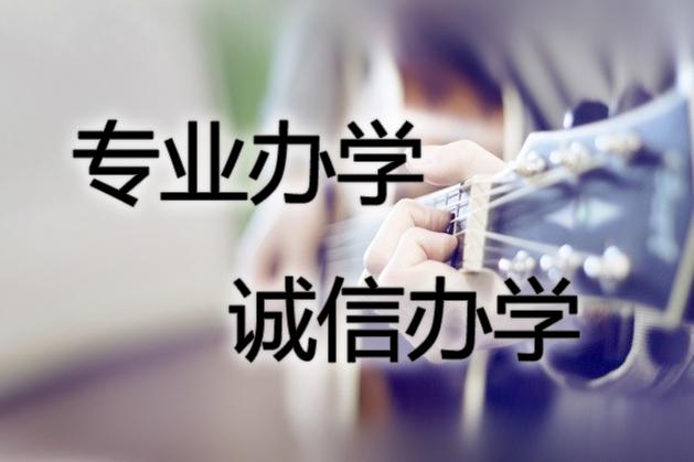 【新商家】宿州爱音乐琴行入驻亲子街