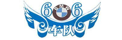 宿州66宝马婚庆车队