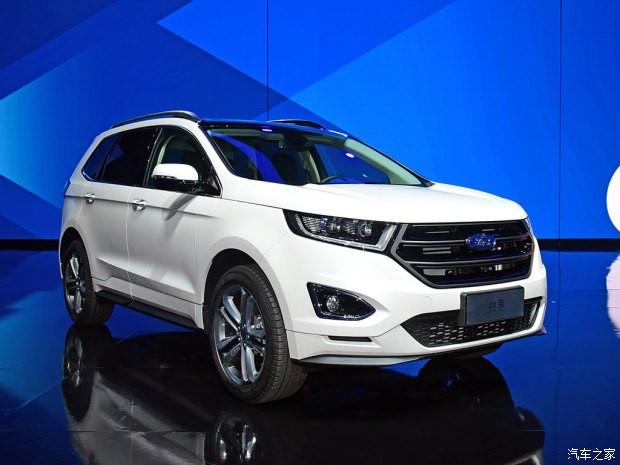 福特锐界新车型售30.68万起