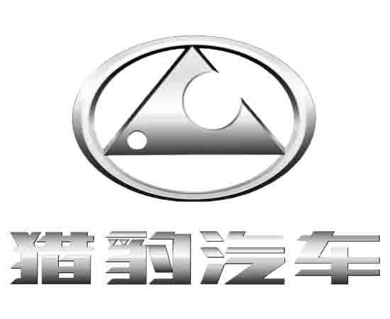 酉阳兴晟猎豹汽车 75718666