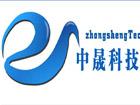 辉南县中晟科技有限公司