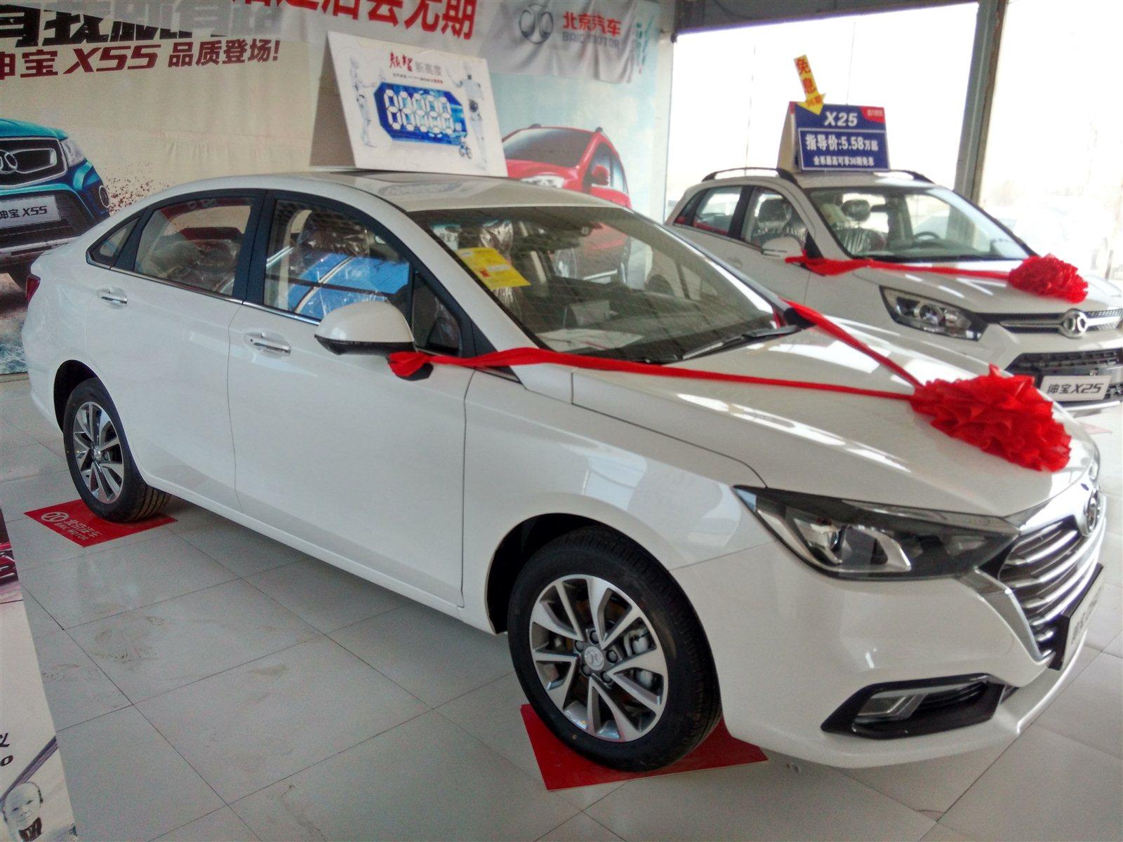 丹域汽车城北汽绅宝全新D50