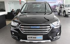 太阳城丹域汽车销售服务有限公司