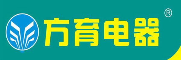 方育�器�N售有限公司