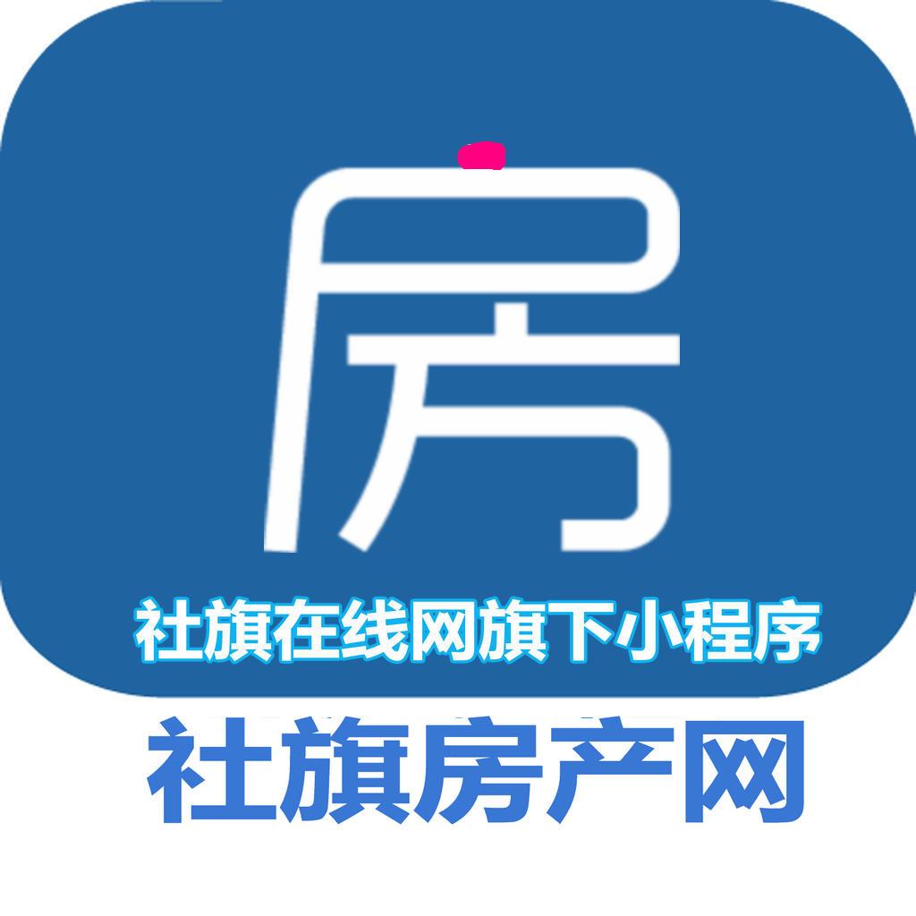 社旗县房产网小程序联手社旗家居街打造行业航母