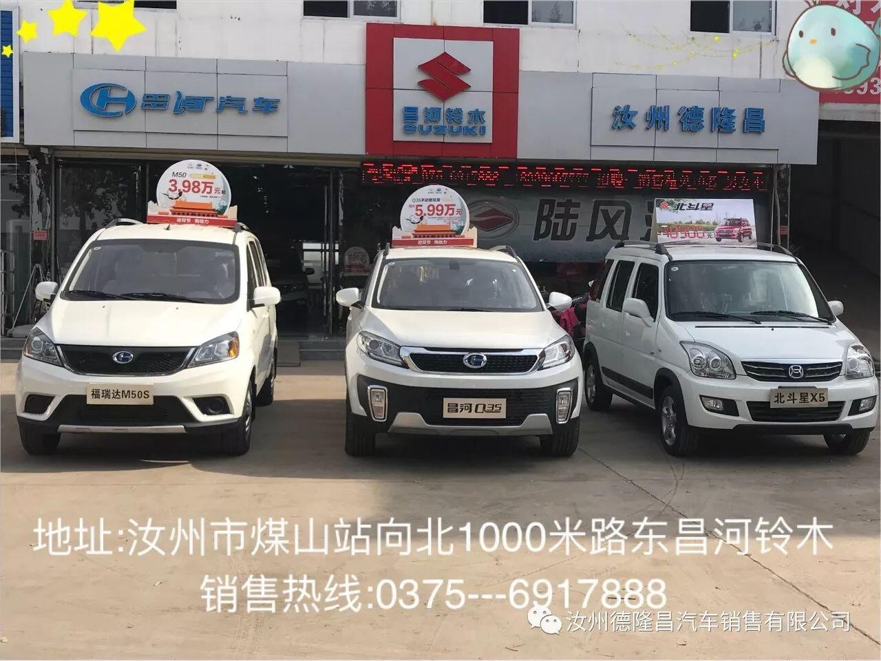 河南德隆昌实业有限公司