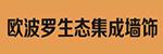 玉田�W波�_生�B集成���