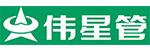 玉田�バ枪埽�高端管道典范!