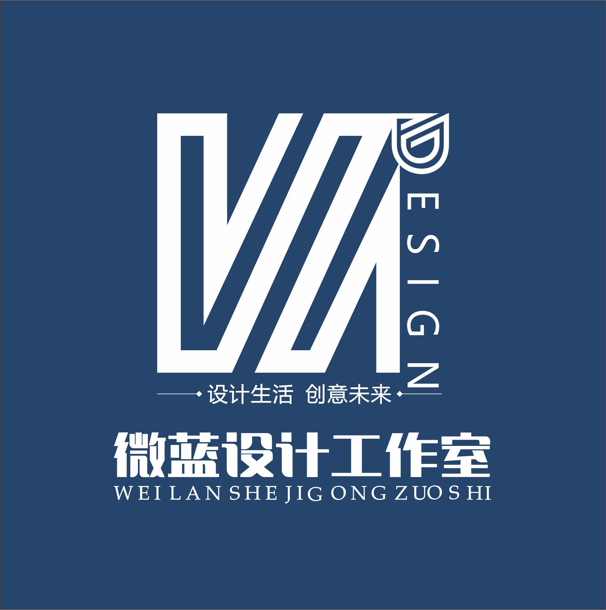 滑县微蓝装饰工程有限公司