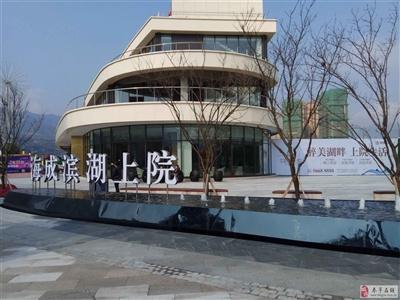 海成・�I湖上院