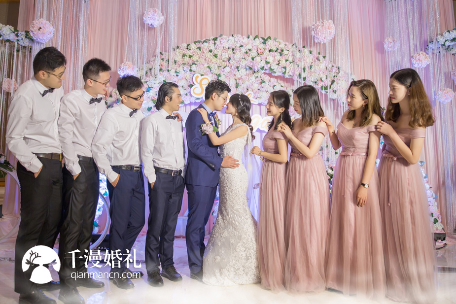 千漫主题婚礼