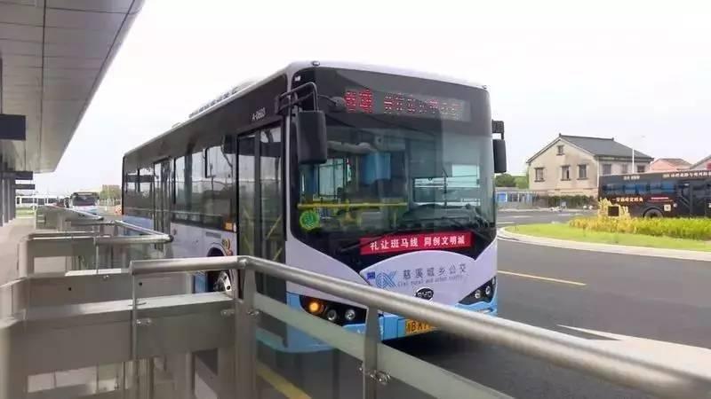 城市公交迷