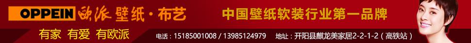 http://p5.pccoo.cn/vote/20160718/2016071815250858958247.jpg