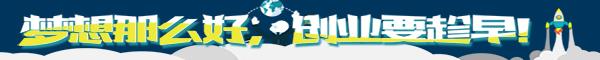 http://p5.pccoo.cn/vote/20160720/2016072018031238925994.jpg