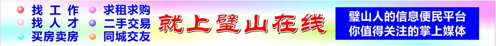 http://p5.pccoo.cn/vote/20160806/2016080616474042403825.jpg