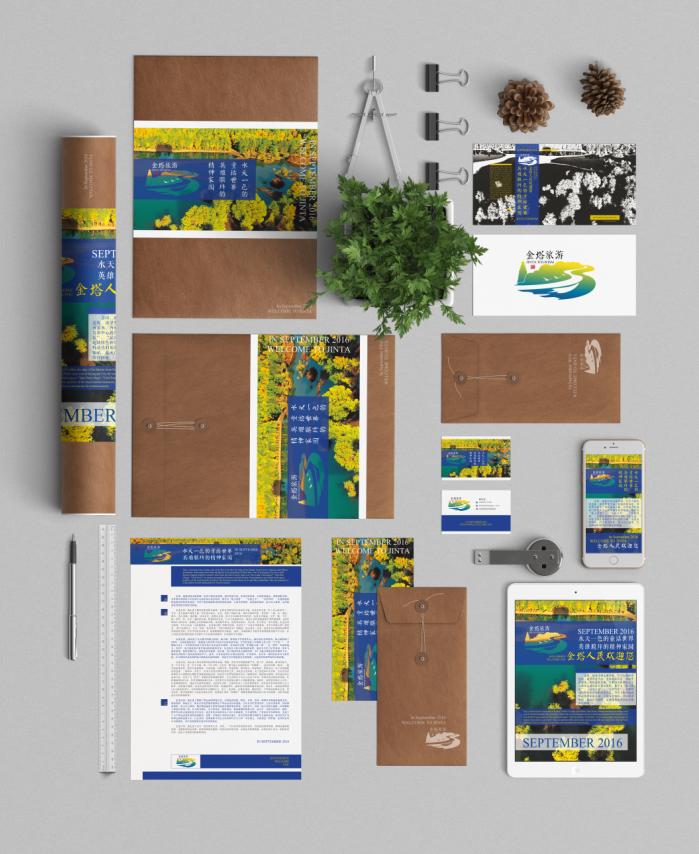 产品说明:     金塔县旅游形象的设计说明:标志的设计概括了金塔地区