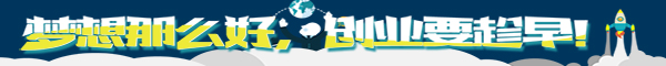 http://p5.pccoo.cn/vote/20160815/2016081511551584338820.jpg
