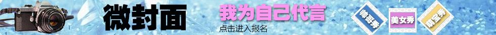 http://p5.pccoo.cn/vote/20160907/2016090717362340804885.jpg