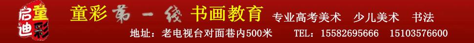 http://p5.pccoo.cn/vote/20160911/2016091121140750305221.jpg