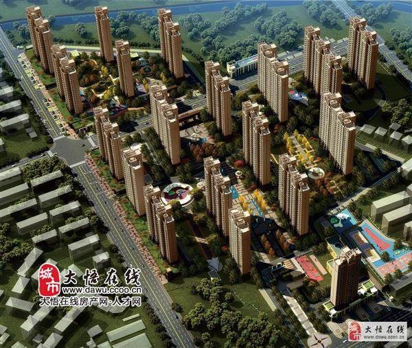 大悟西岳鑫城