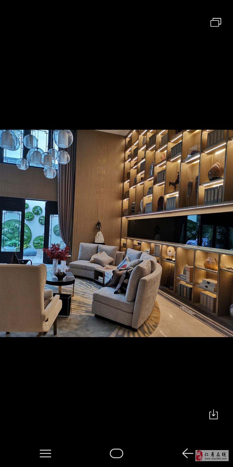 藍光芙蓉天府4室 2廳 2衛300萬元