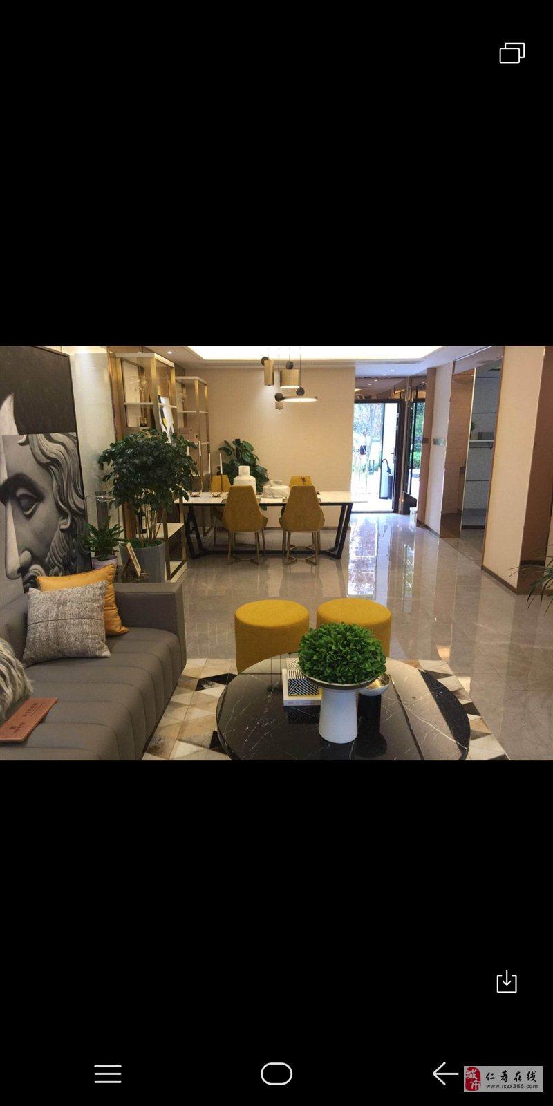 仁寿城市湿地公园3室 2厅 1卫80万元