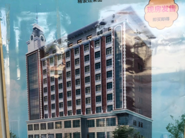 莫麗國際酒店1室 0廳 1衛28萬元