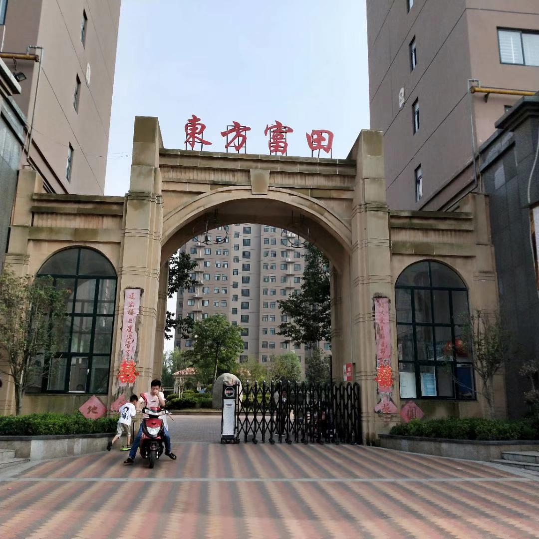宝丰东方富田3室 1厅 1卫39万元